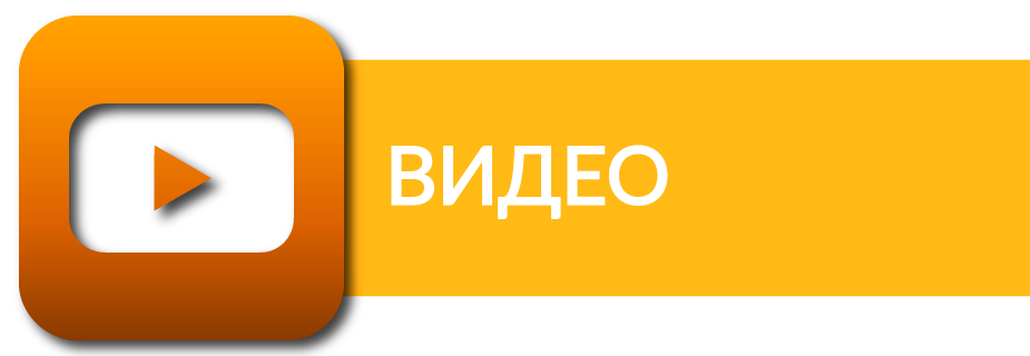 video-rus