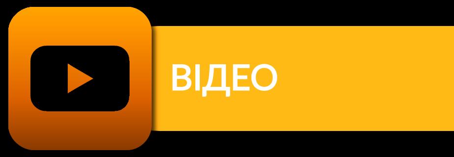 video-ukr